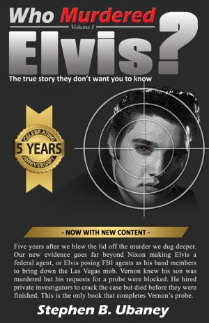 Elvis ebook cover 5th anniversary